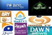 Muslim Channels Banned.