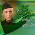 Nation Celebrates Quaid's 144th Birth Anniversary