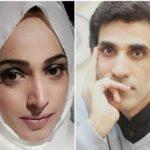 Noor Bukhari Reportedly Marries Ex-husband