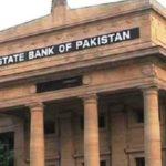 Bank Holidays for Eid Announced