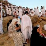 Saudi Arabia Announces Final Decision on Hajj 2020, Pakistan Calls Emergency Meeting to Discuss the Next Step in this Regard