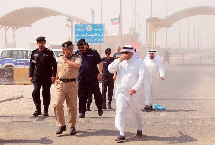 Kuwait national day suspends