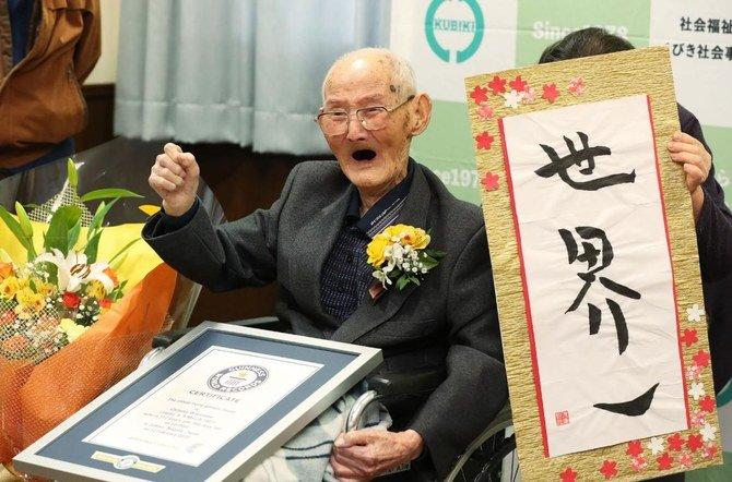 world oldest man
