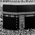 Before The Day of Resurrection Kaaba Will Face Destruction, Hadiths