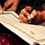 UK Declares Nikkah an Invalid Marriage Ceremony