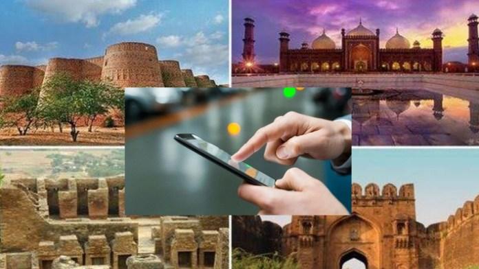 tourism app pak