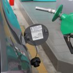 Govt Reduces Petrol Price by Rs15 Per Litre