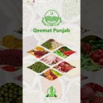 Govt Expands Qeemat Punjab's Home Delivery to Four More Cities: Check Your City Name