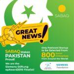 Coronavirus Shuts Down Schools, But MERA SABAQ App Educating Kids at Home