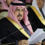 Saudi Prince Faisal Bin Bandar Bin Abdulaziz Along with 150 Royal Family Members Under Coronavirus Attack: Report