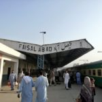 Faisalabad Got First Disinfectant Walk Through Gate, Railway Station Turned into Quarantine Center; Click For More Close View Around Pakistan