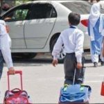Private Schools Refuse to Give 20pc Fee Discount in Punjab, Sindh, ICT