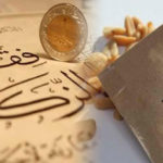 A New Zakat System Proposed Based on the Current Ground Realities