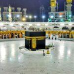 Indonesia to Skip Hajj Pilgrimage Over Coronavirus Fears
