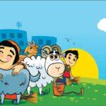 Eid-ul-Azha Holidays: Govt to Announce one-Day Holiday if Eid falls on Friday