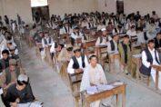 balochistan students