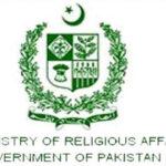 Job Alert! Ministry Of Religious Affairs (MORA)  Pakistan Announce Latest Jobs 2020