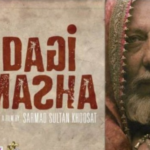 Pakistan Senate Clears Release of Controversial Film 'Zindagi Tamasha'