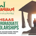 How To Apply For Ehsaas Undergraduate Scholarship 2020-21
