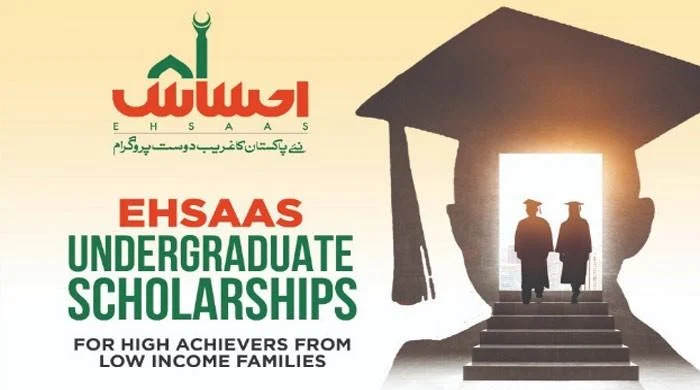 How To Apply For Ehsaas Undergraduate Scholarship 2020-21 – WhenWhereHow Pakistan