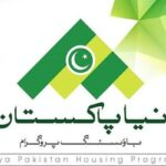 Here is Everything About Naya Pakistan Housing Loan Scheme