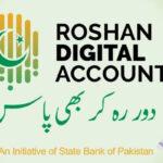Naya Pakistan Certificate Offering Investment Oppertunity Through Roshan Digital Account