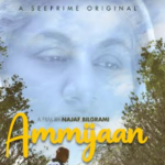 See Prime Releases Short Feature 'AmmiJaan' Starring Najaf Bilgrami and Gul-e-Rana
