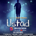 See Prime Release Short  Film  'USTAD' Featuring  Yasir Nawaz