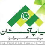 Naya Pakistan Housing Programme to Fulfill Long-Cherished Dream of Low Income Group