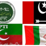 GB Election Results 2020: Party position in Gilgit Baltistan Assembly