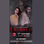 See Prime Brings Together Aijaz Aslam and Zoya Nasir in New Short Film 'Chambeli'