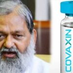 Meet a Man Who Tests Positive for COVID-19 After Trial Covaxin Shot