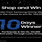 Samsung Pakistan's eStore Gives You the Chance to Win Big!