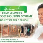 How to Apply for Prime Minister Low Cost Housing Scheme 2021 [Eligibility Criteria]