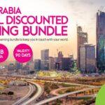 Zong 4G Introduces Saudi Arabia International Roaming Offer