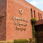 How To Obtain Online Appoiment in Shaukhat Khanam Memorial Center?[For New Patients]