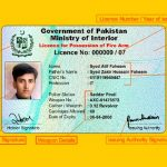 How To Get Arms License in Pakistan 2021 [Step By Step Procedure]