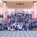 The 19th Young Leaders Conference Inspired the Youth to Break through the Confines!