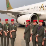 Airsial Offering Female Cabin Crew Careers Jobs 2021 [Application Form]