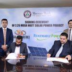 Agha Steel to Install 2.25 Megawatt Solar Power Project