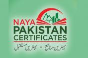naya pakistan certificate