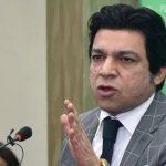 Faisal Vawda Quits MNA Seat After Casting Senate Vote