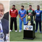 Asia Cup Most Likely to be Postponed: PCB Chairman Ehsan Mani