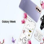 "Samsung's ""Galaxy Week"" Offers Amazing Bundles on their Online Shop"