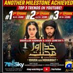 7th Sky's Khuda Aur Mohabbat Rocketing Sky High