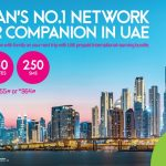Zong Brings International Roaming Bundle for UAE
