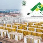 How To Submit Application for LDA City Naya Pakistan Apartments